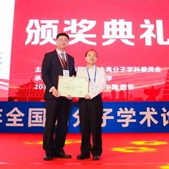 Prof. Xiaowei Zhan wins the Polymer Science Lectureship Award of the Chinese Chemical Society
